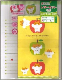 JAPAN Hamster w/ Apple Lettersets Pack KAWAII