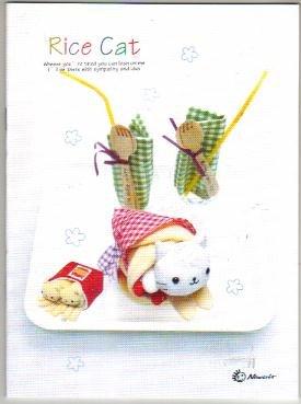 Nyanko Kitten Notebook (Pancake)