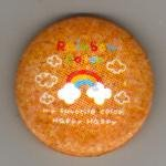 Japan Rainbow Sparkly Metal Pin / Button Kawaii