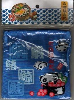San-x Tarepanda Sushi Bag