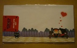 Korea Pucca Love 5 Envelopes Pack (Park)