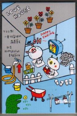 Taiwan White Bear Television Notepad (large memo pad)