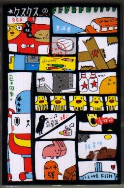 Taiwan ComicTheme Notepad (large memo pad)