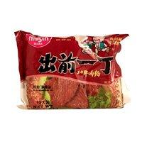 Japan Brand Nissin Instant Noodle - Beef Favour