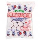Japan Eiwa Strawberry Jelly Marshmarrow