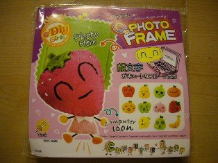 DIY Magnet Photo Frame (Strawberry)