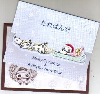 Japan San-x Tarepanda Christmas Card w/ Envelope
