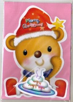 Korea Bear Chirstmas Card w/ Envelope (Pop-up)