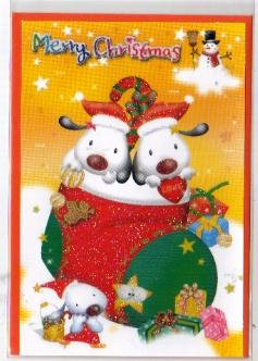 Korea Twin Puppies Christmas Card w/ Envelope (Glitter)
