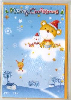 Korea Bear Snowman Christmas Card w/ Envelope (Glitter)