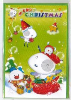 Korea Puppy Snowman Christmas Card w/ Envelope (Glitter)
