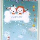 Korea Rabbit on Cloud Christmas Card w/ Envelope (Glitter)