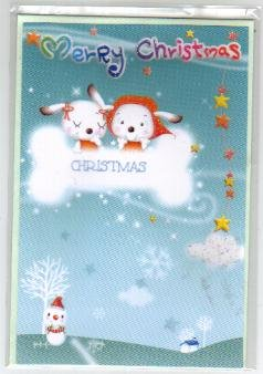Korea Rabbit on Cloud Christmas Card w/ Envelope (Glitter)