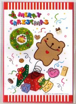 Korea Cookie Bear Christmas Card w/ Envelope #1