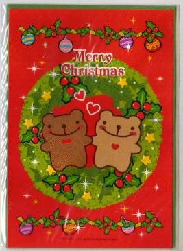 Korea Cookie Bear Christmas Card w/ Envelope #3