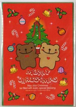Korea Cookie Bear Christmas Card w/ Envelope #9