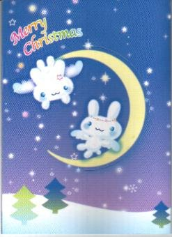 Japan San-x Twin Rabbits X'mas Card w/ Envelope