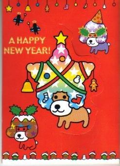 Japan San-x Afro Ken X'mas Card w/ Envelope