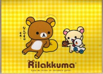 Japan San-x Rilakkuma X'mas Card w/ Envelope #1