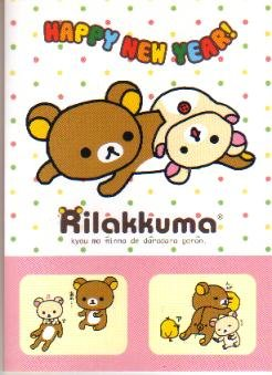 Japan San-x Rilakkuma X'mas Card w/ Envelope #4