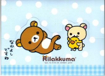 Japan San-x Rilakkuma X'mas Card w/ Envelope #8