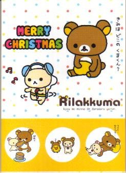 Japan San-x Rilakkuma X'mas Card w/ Envelope #9