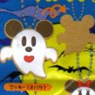 JAPAN Disney Mickey Mouse Halloween Chain Kawaii