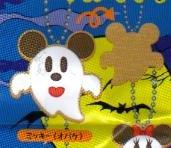 JAPAN Disney Mickey Mouse Halloween Chain Kawaii