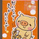 JAPAN Pool Cool Warm Heart Piggie Memopad KAWAII