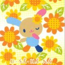 Japan Sanrio Usahana Sunflower Postcard KAWAII
