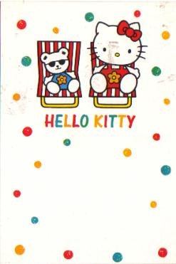 Japan Sanrio Hello Kitty Summer Time Postcard KAWAII