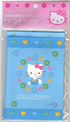 JAPAN Sanrio Hello Kitty Change Secret Card Sets KAWAII