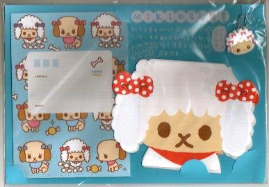 Taiwan Sheep Puppy w/ Ribbon Big Memosets Pack KAWAII