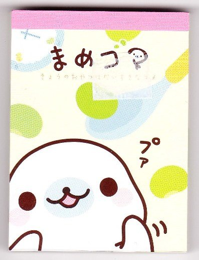 Japan San-x Mamegoma Memopad (Food) KAWAII