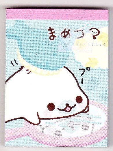 Japan San-x Mamegoma Memopad (Bath) KAWAII