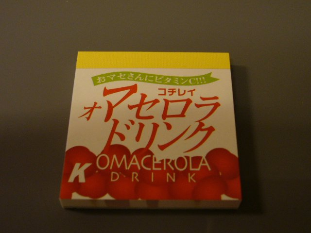 Japan Omacerola Drink Mini Memopad KAWAII