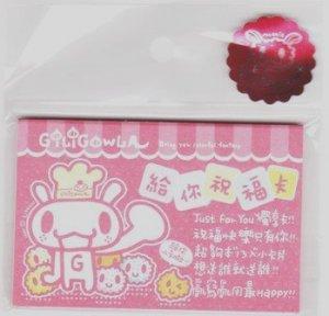 Taiwan Giligowla Rabbit 13 Best Wishes Cards Pack KAWAII
