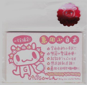 Taiwan Giligowla Rabbit 13 Notecards Pack KAWAII