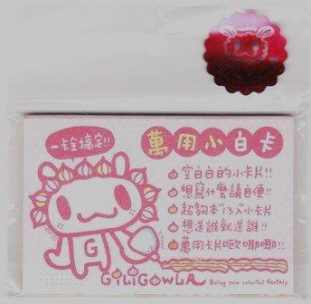 Taiwan Giligowla Rabbit 13 Notecards Pack KAWAII