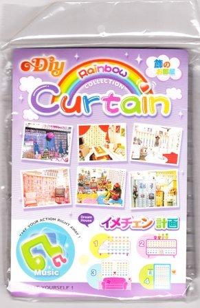 Japan Rainbow Curtain Decorate Your Room (Music) KAWAII