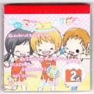 Japan Cru-x School Girls Sport Folding Memopad KAWAII