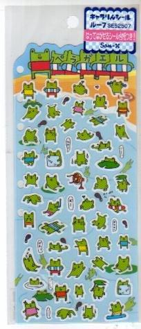 Japan San-x Summer Frog Sticker KAWAII