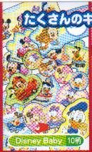 Japan Disney Baby Sack Stickers in Box KAWAII