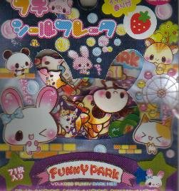 Japan Kamio Funny Park Sack Stickers KAWAII