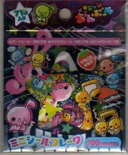 Japan Cru-x Melody Ball San Sack Stickers KAWAII