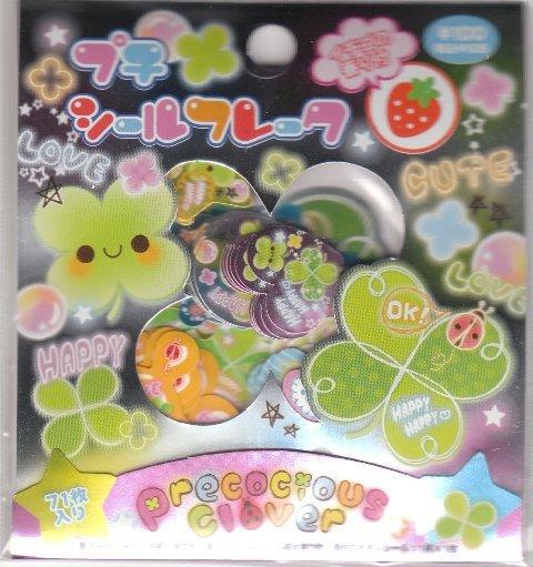 Japan Kamio Precious Clover Sack Stickers KAWAII