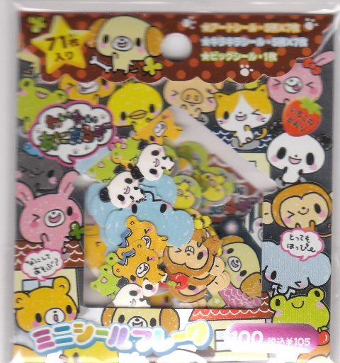 Japan Cru-x Wai Wai Animals Sack Stickers KAWAII