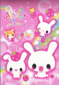 Japan Cru-x Rabbit Strawberry Papers