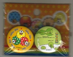 Japan San-x Afro Ken 2 x Pin / Button Set Kawaii