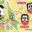 JAPAN Disney Mickey Mouse Green Pea Handphone Strap KAWAII